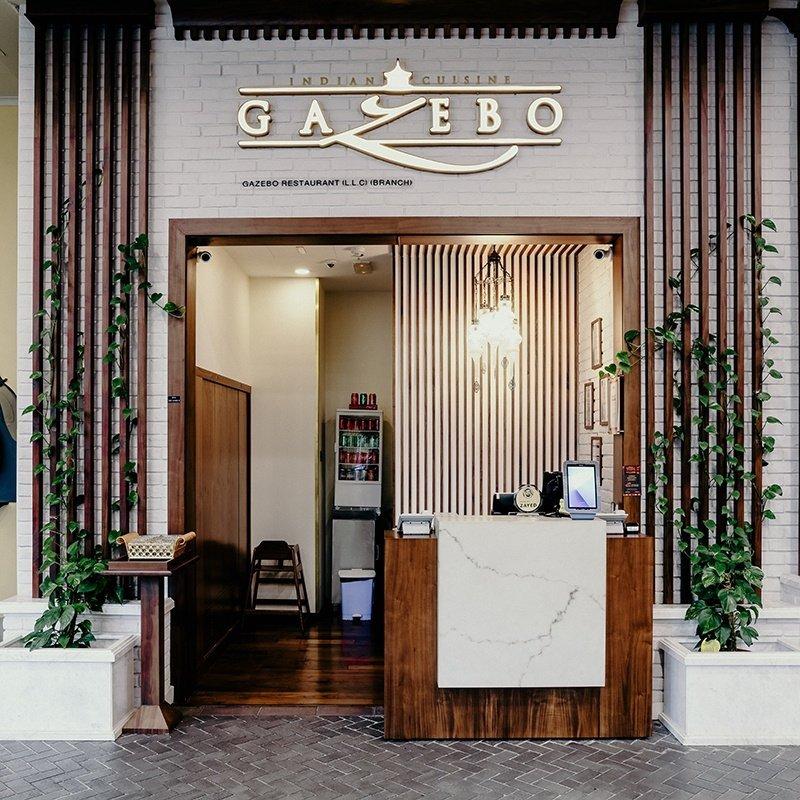 Gazebo Restaurant