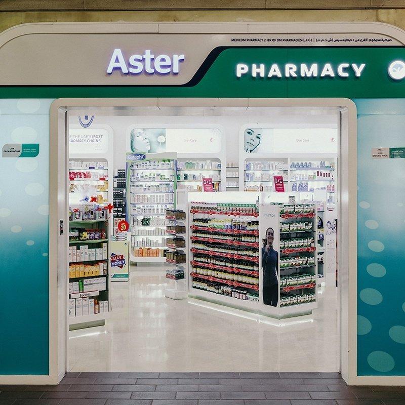 صيدلية أستر