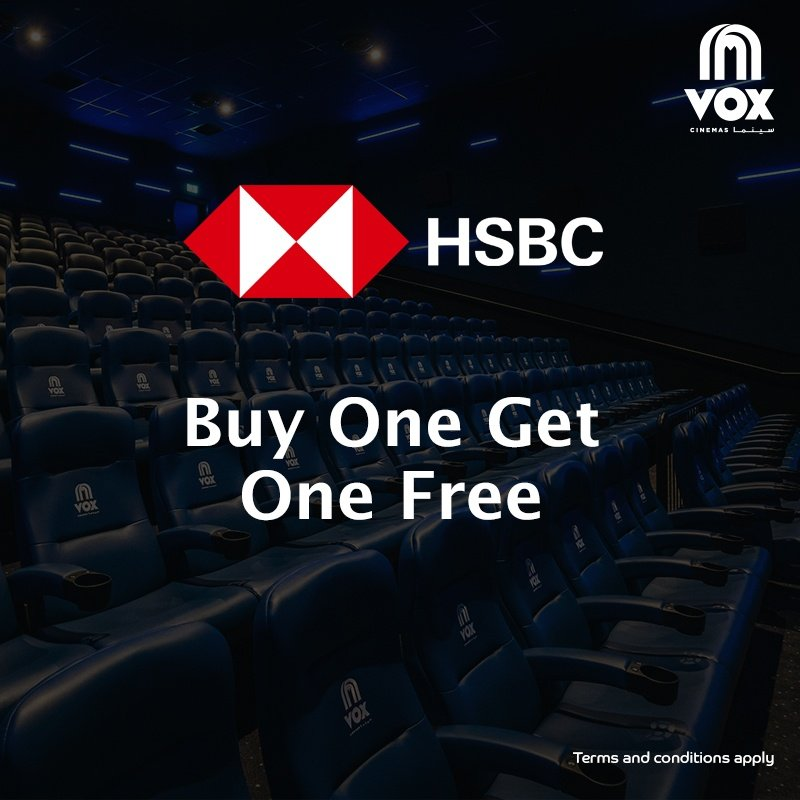 HSBCبنك