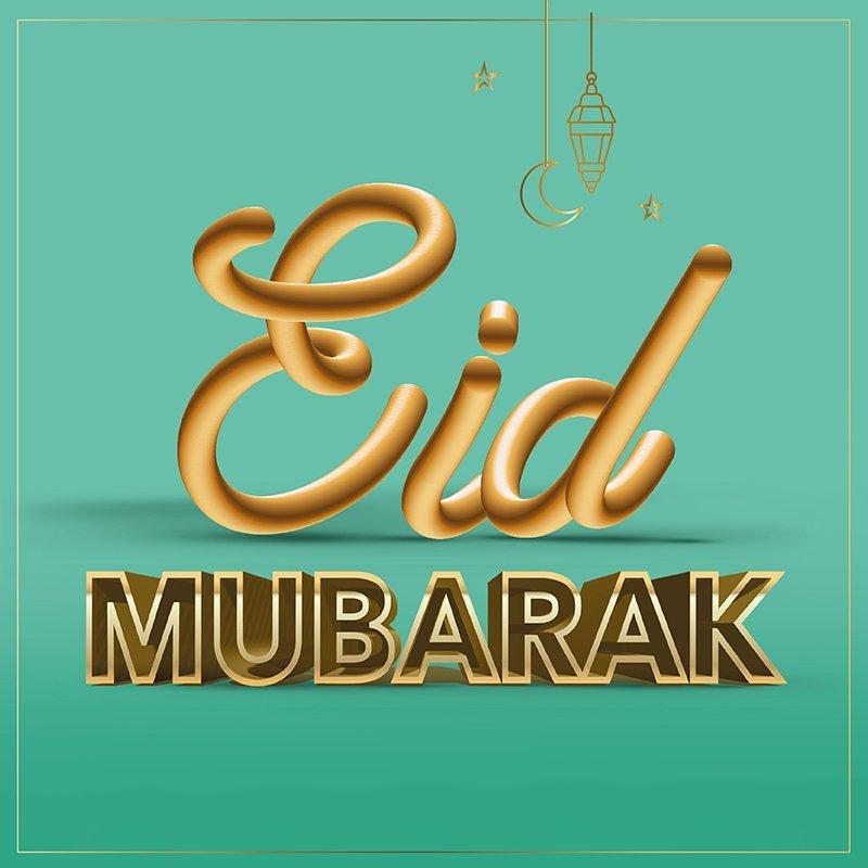 Celebrate Eid with Mercato
