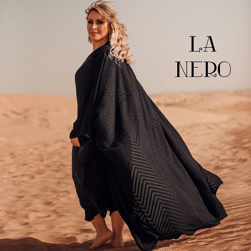 لانيرو